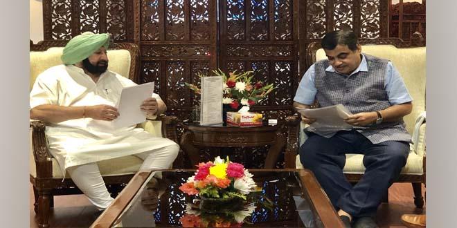 Amarinder Singh thanks Gardkari for road project in Punjab