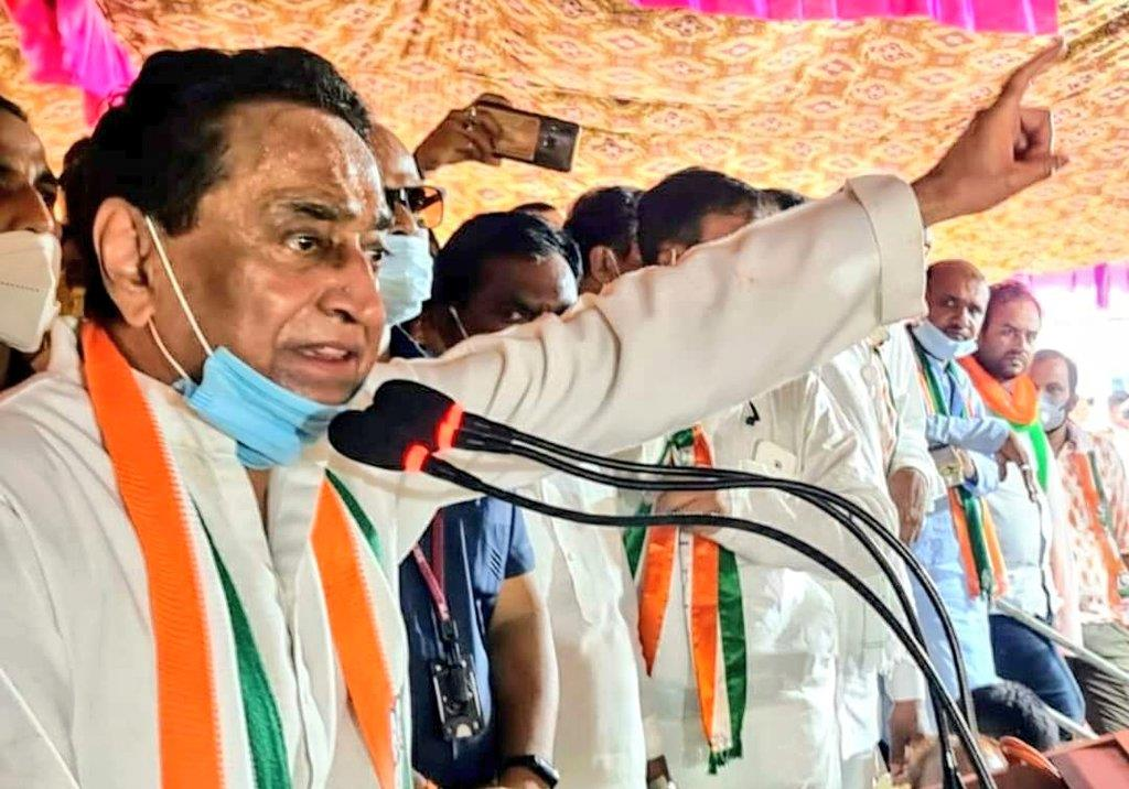 SC stays EC order directing Kamal Nath's removal as 'star campaigner' for violating model code of conduct
