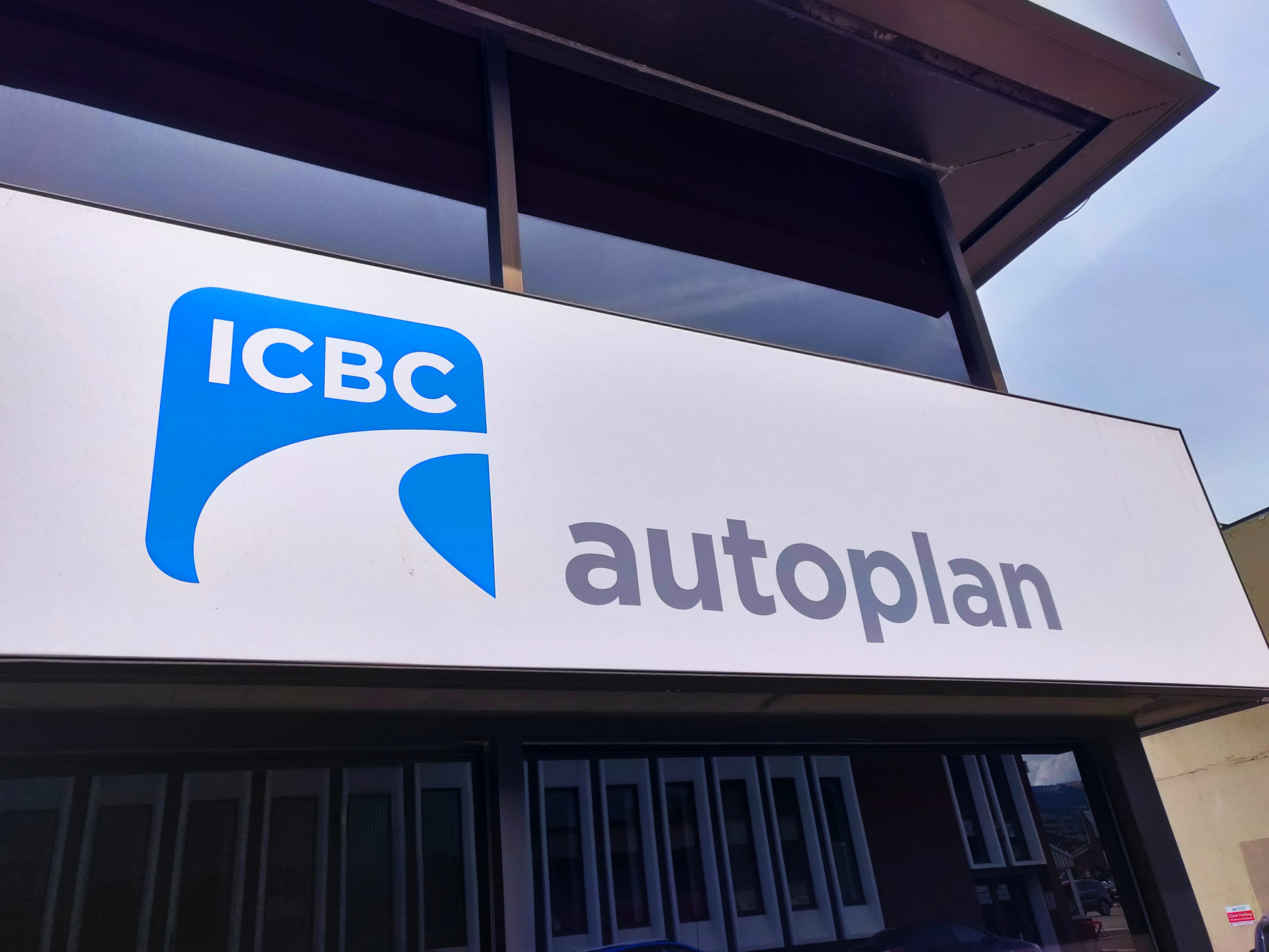 ICBC improved its Online Estimator tool to show ICBC savings ahead