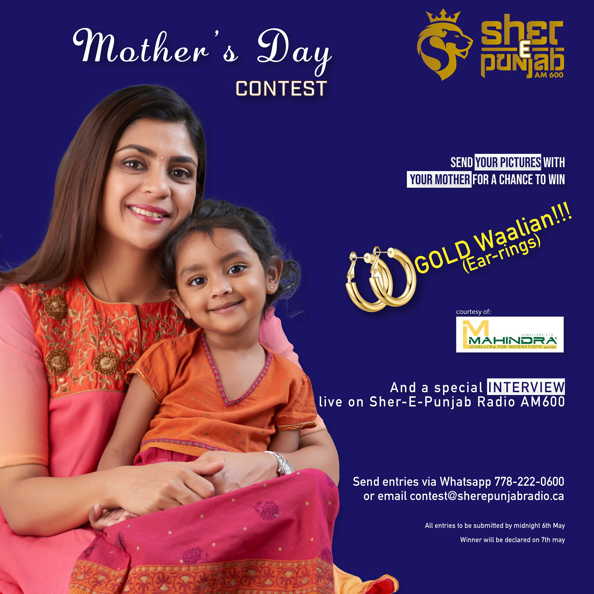 sherepunjab mothers day contest
